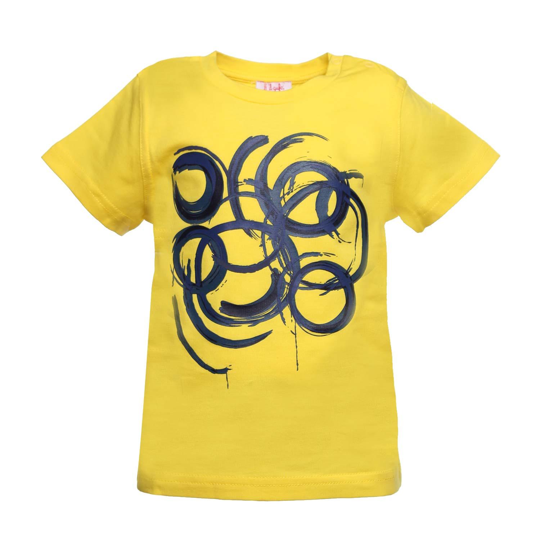 f368dac0d8 T-Shirt Gialla E Blu Bambino