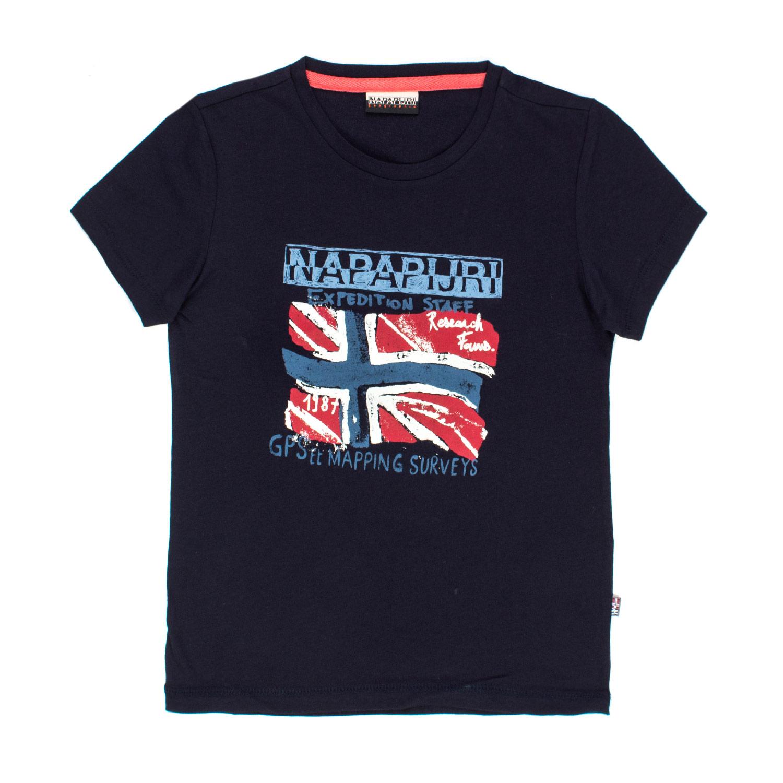 napapijri t shirt solex blu bambino teen shop online. Black Bedroom Furniture Sets. Home Design Ideas