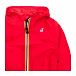 24681-kway_giacca_le_vrai_30_rossa_baby-3.jpg