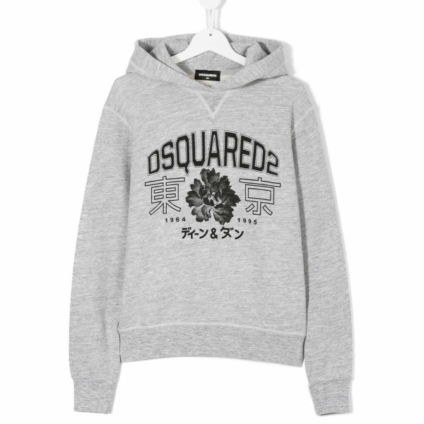 Dsquared2 - FELPA BOY GRIGIA STAMPA TEXT