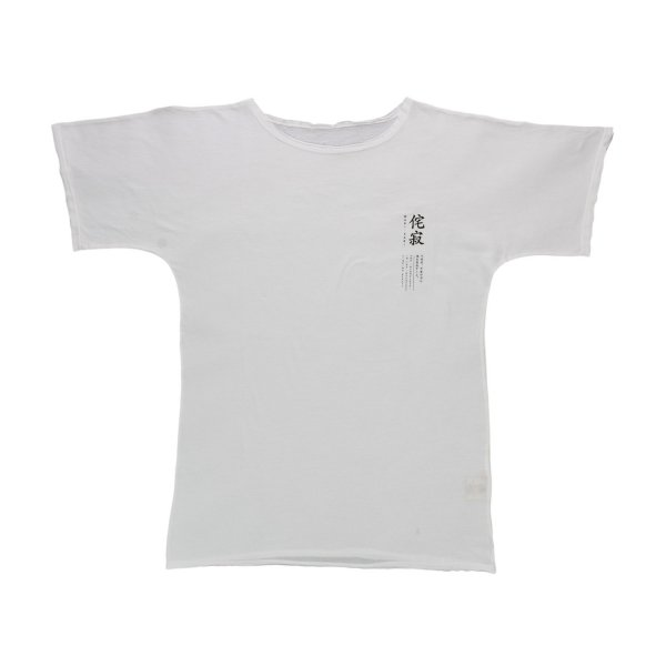 Little Creative Factory - T-SHIRT FOR GIRLS