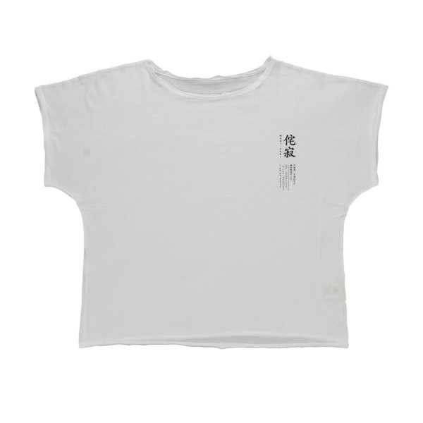 Little Creative Factory - GIRL WHITE CROP T-SHIRT